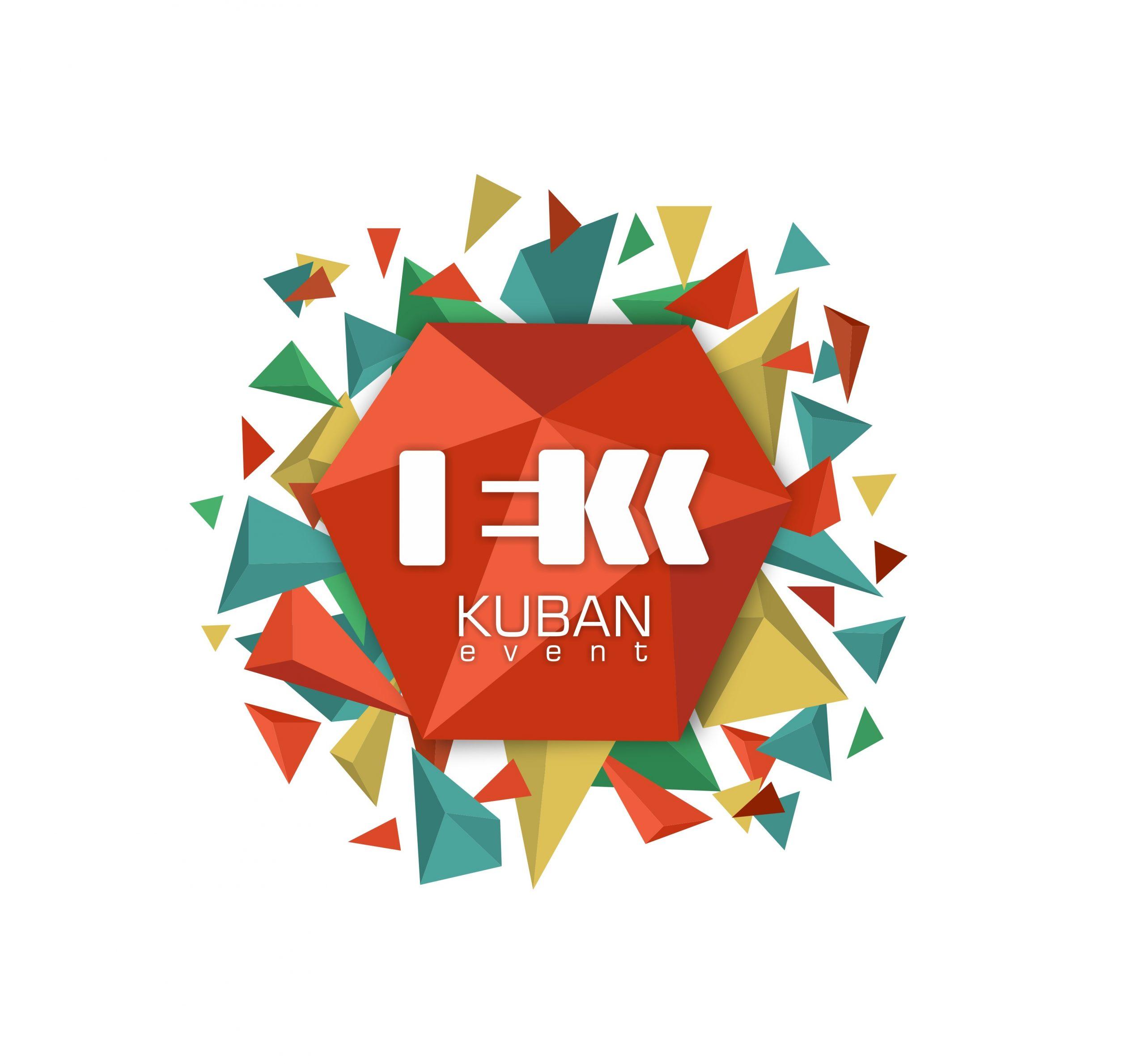 Kuban Event