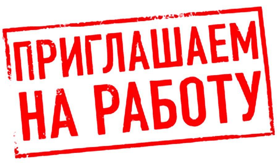 "ООО ""СЛАВ ИНВЕСТ 777"""