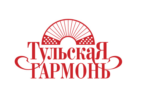 """ООО """"Тульская Гармонь"""""""