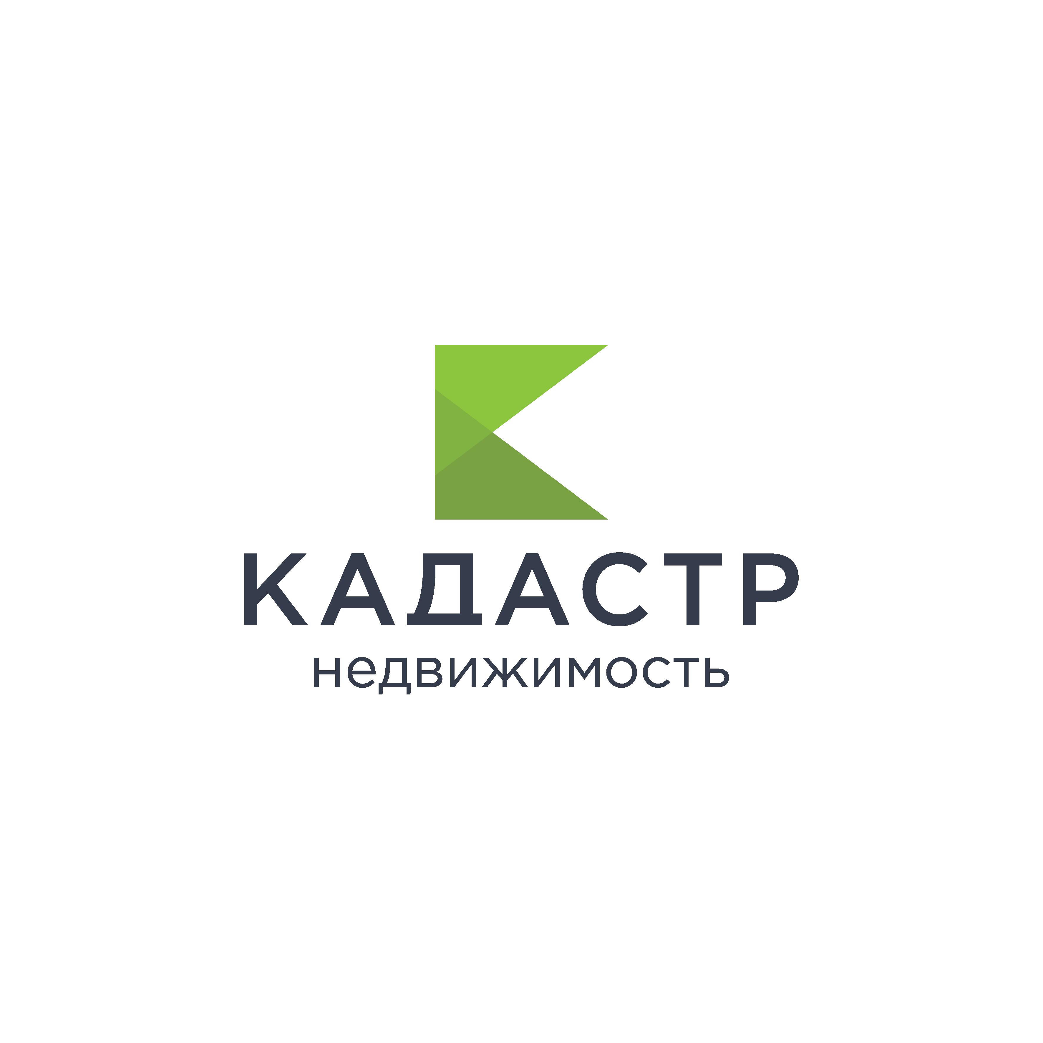 ООО АН Кадастр