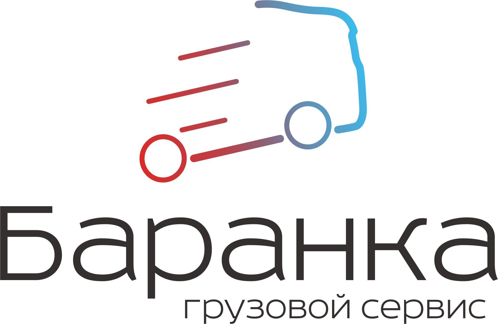 ИП Блинов А.С.
