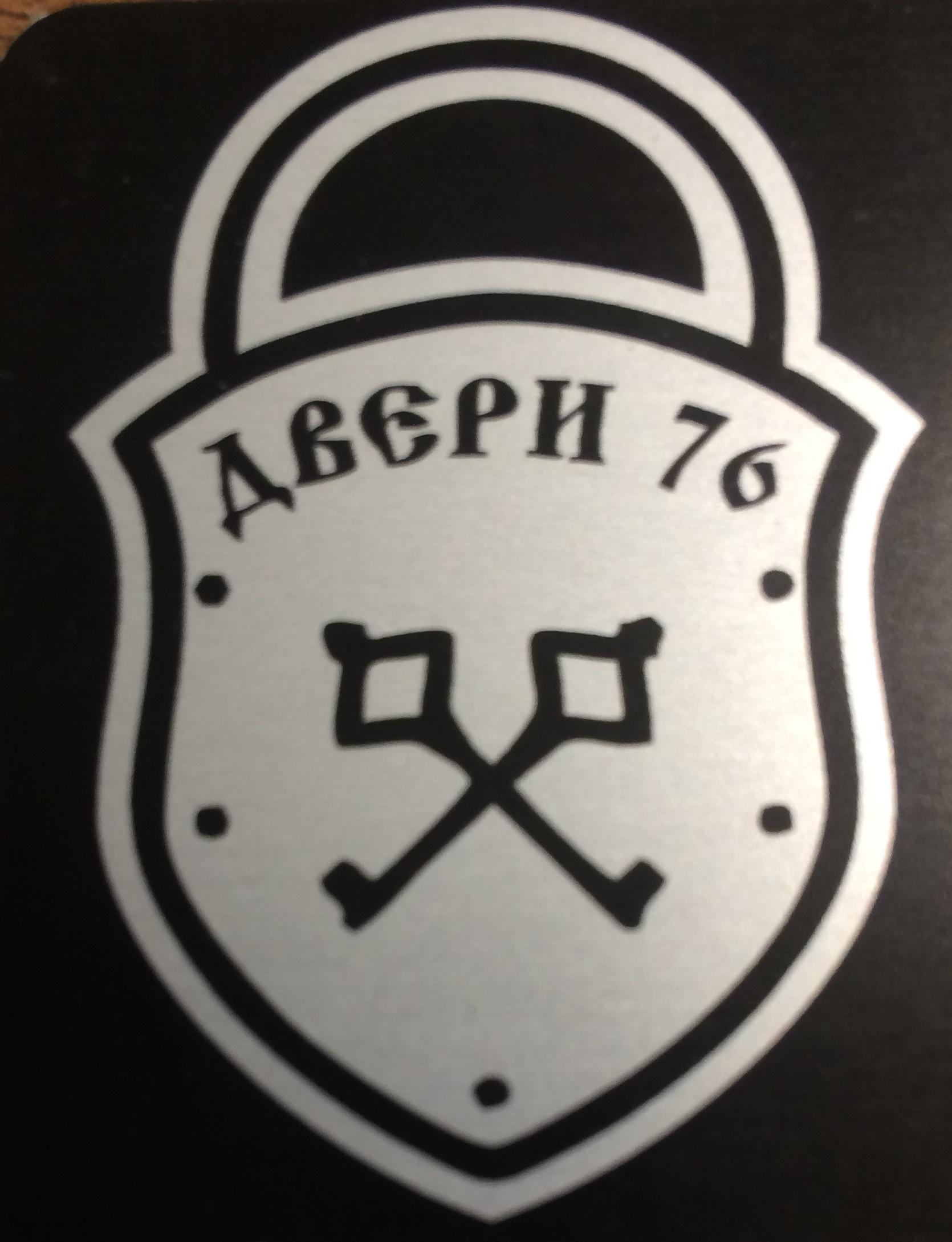 """ООО """"Стильный Дом"""""""