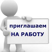 ИП Мустафин Р.М.