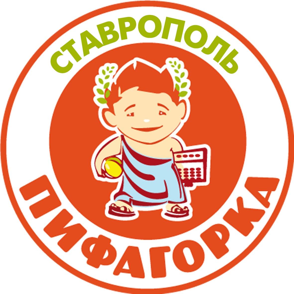 """ЦРИ """"Пифагорка"""""""