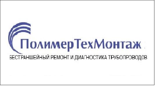 ООО ПолимерТехМонтаж