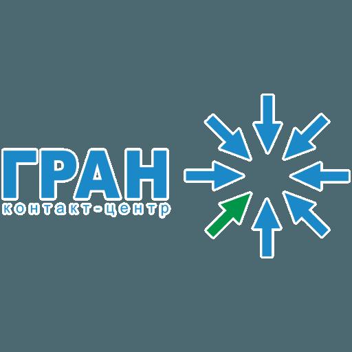 ООО Контакт-центр ГРАН Курск
