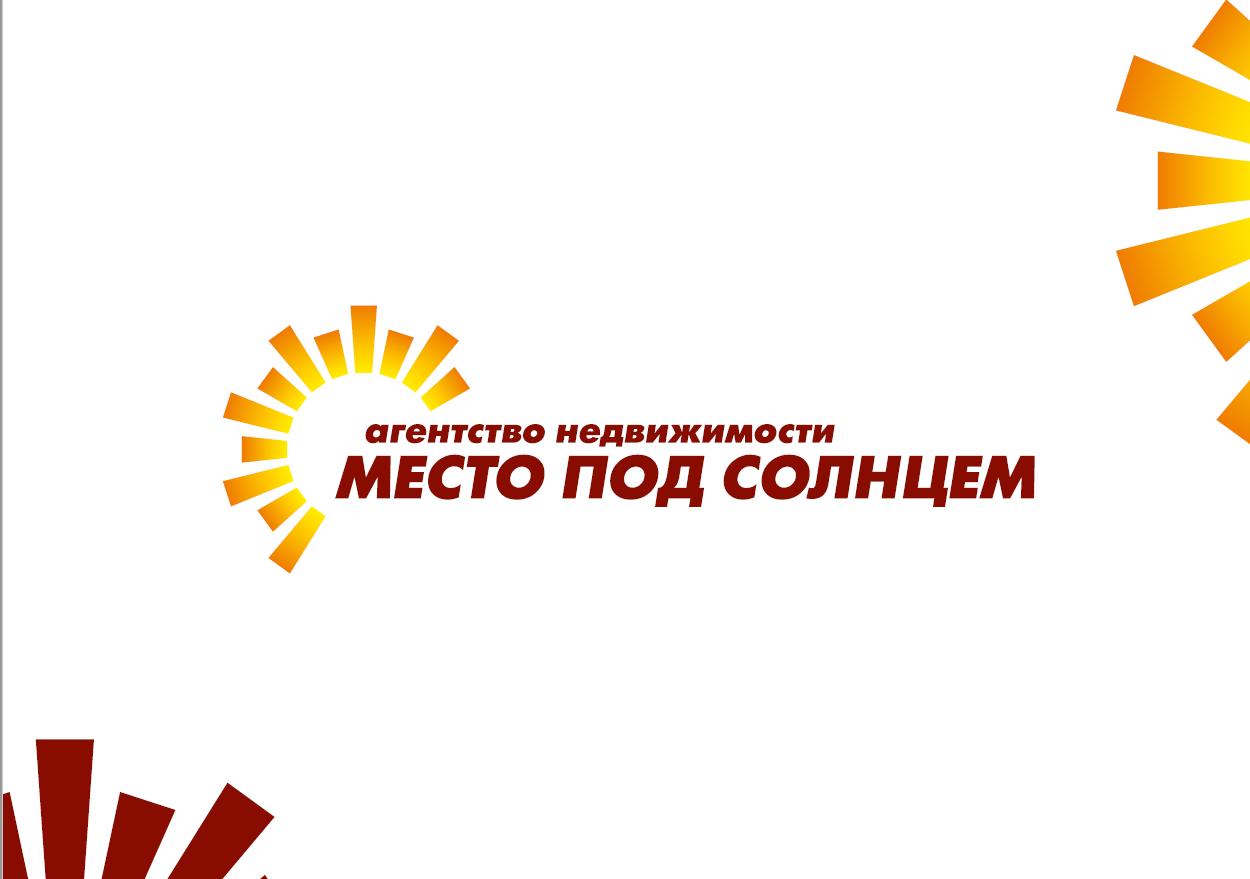 ИП Кошкалда Надежда Валентиновна