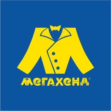 Мегахенд