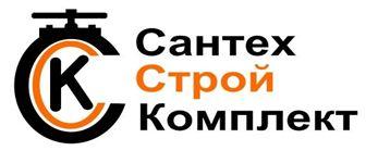 "ООО ""СантехСтройКомплект"""