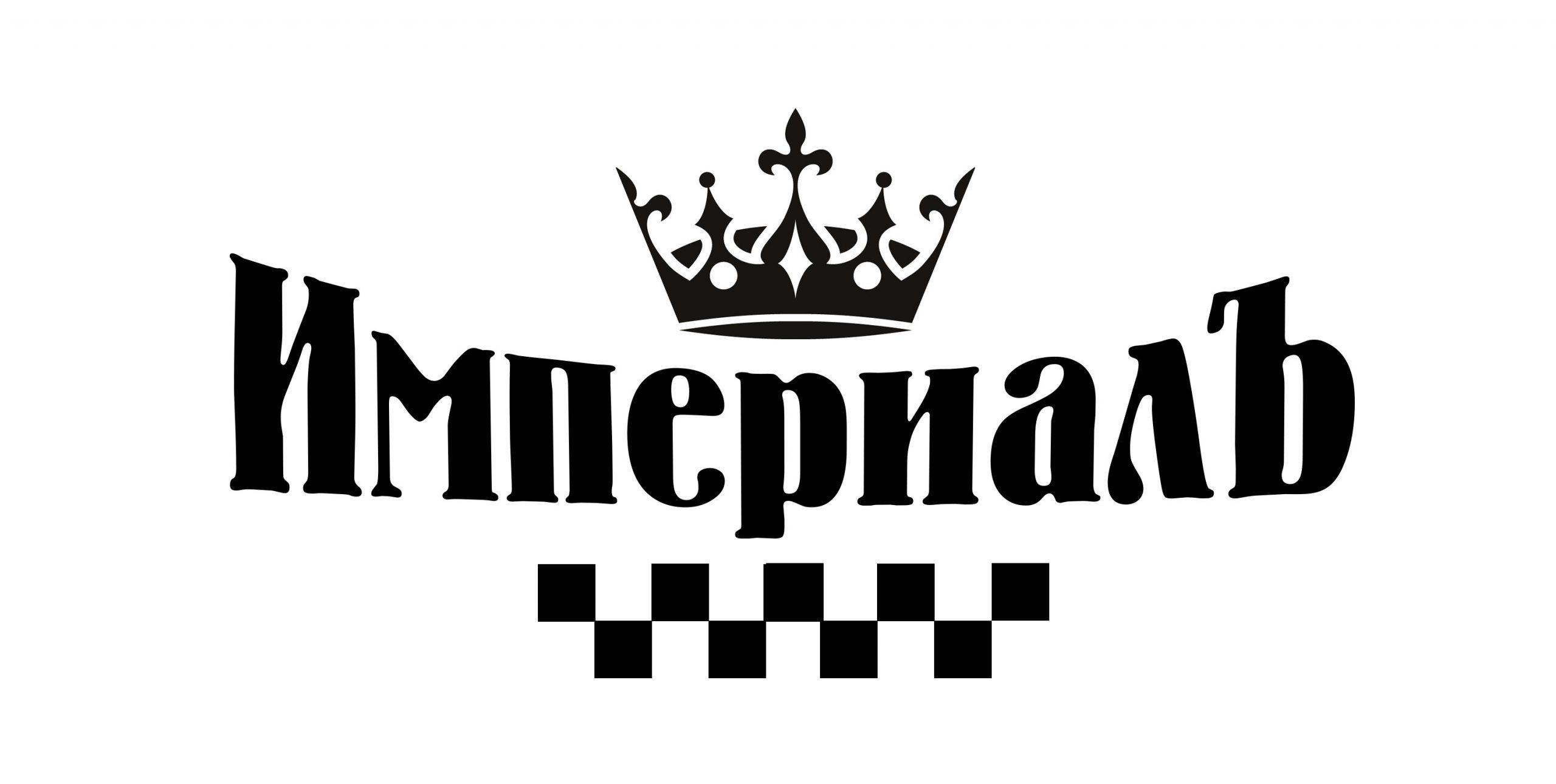 ИП Захарова И.М.