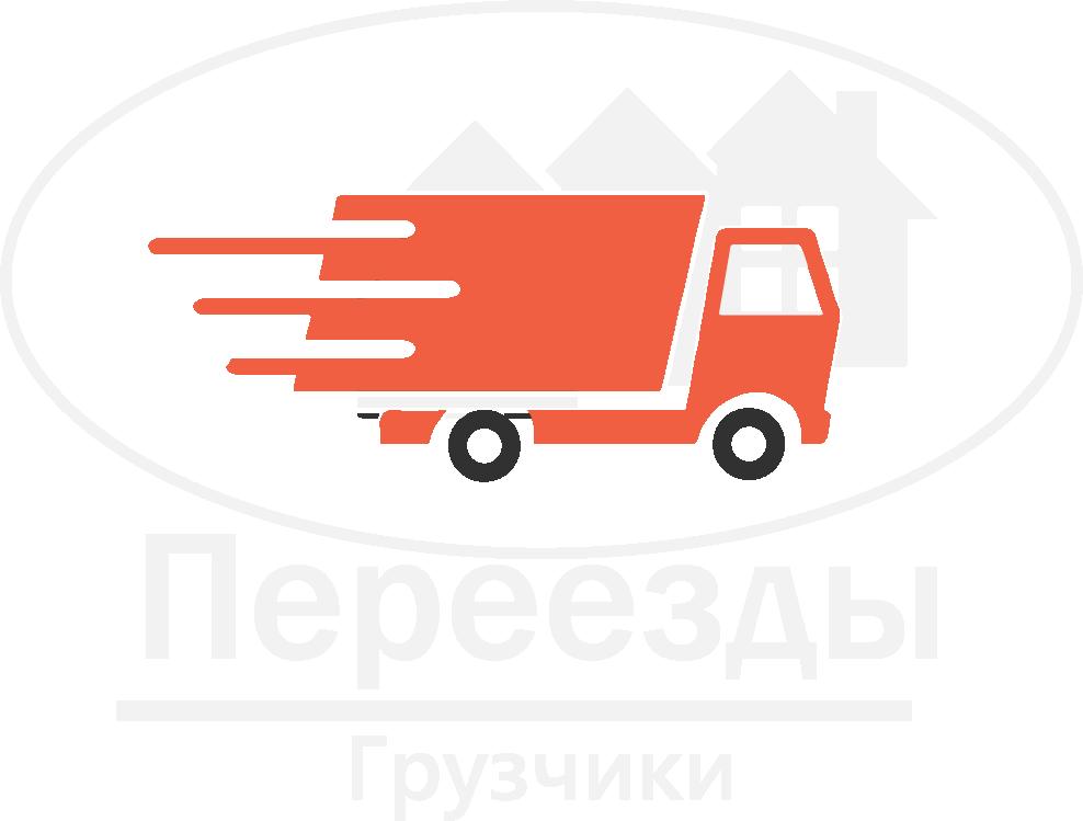 ИП Зубехин А.Н.
