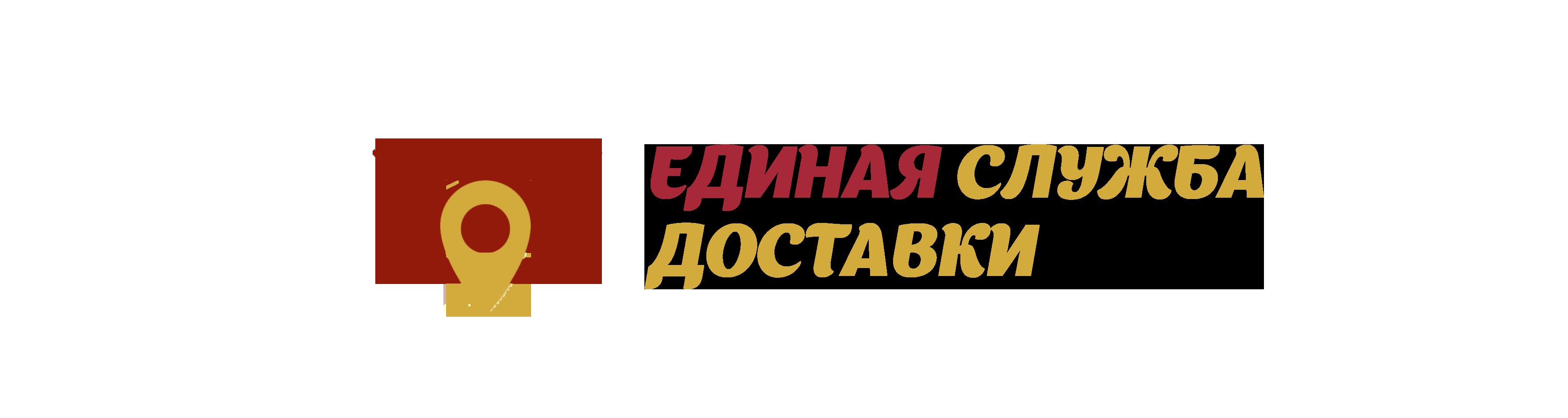 ИП Полуэктов Максим Николаевич