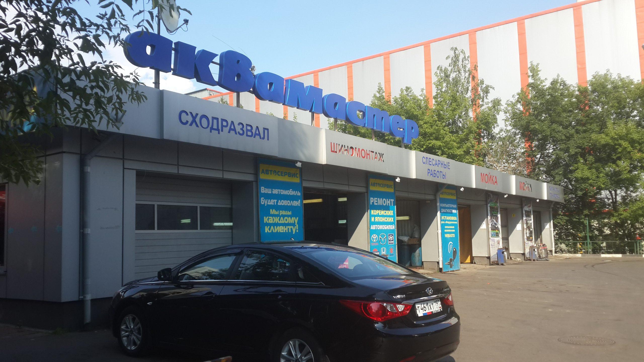 ИП Горшков Андрей Николаевич