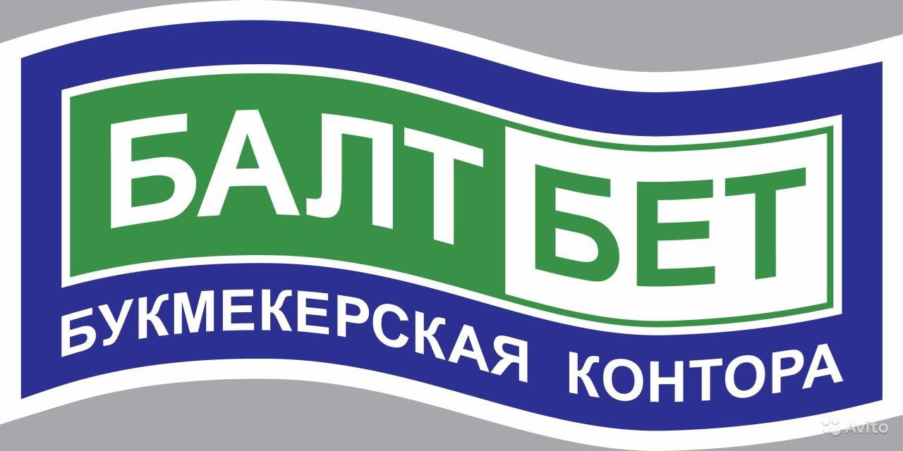 ООО САНТОРИН