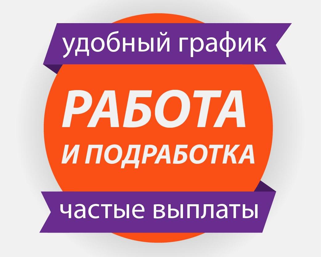 """ООО """"ПЛКОМ"""""""