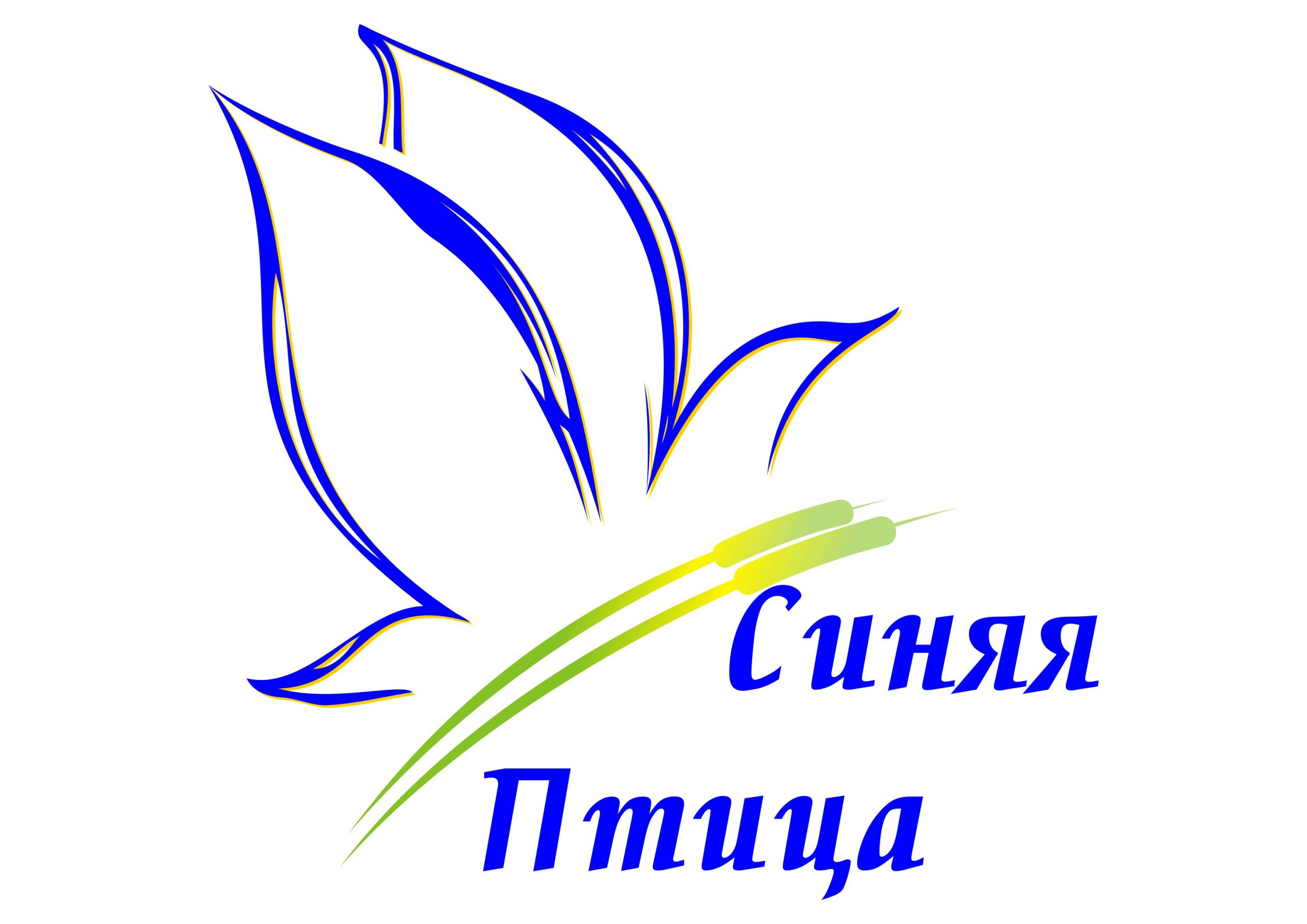 """ООО """"Синяя птица"""""""