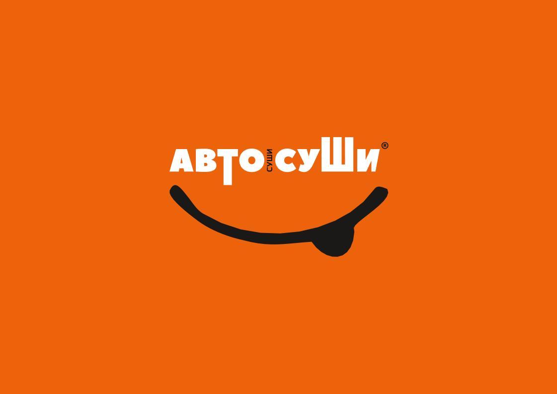ИП Половинихин Олег Андреевич