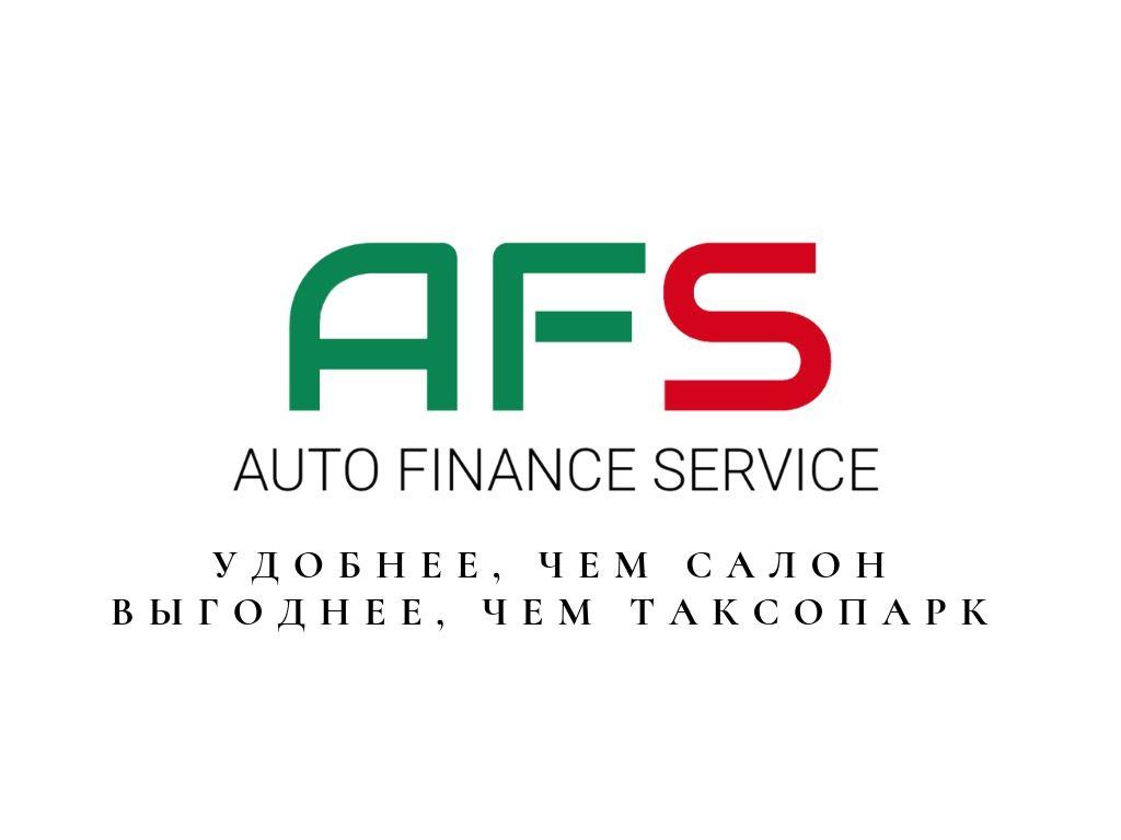 ООО «ТрансАвто»
