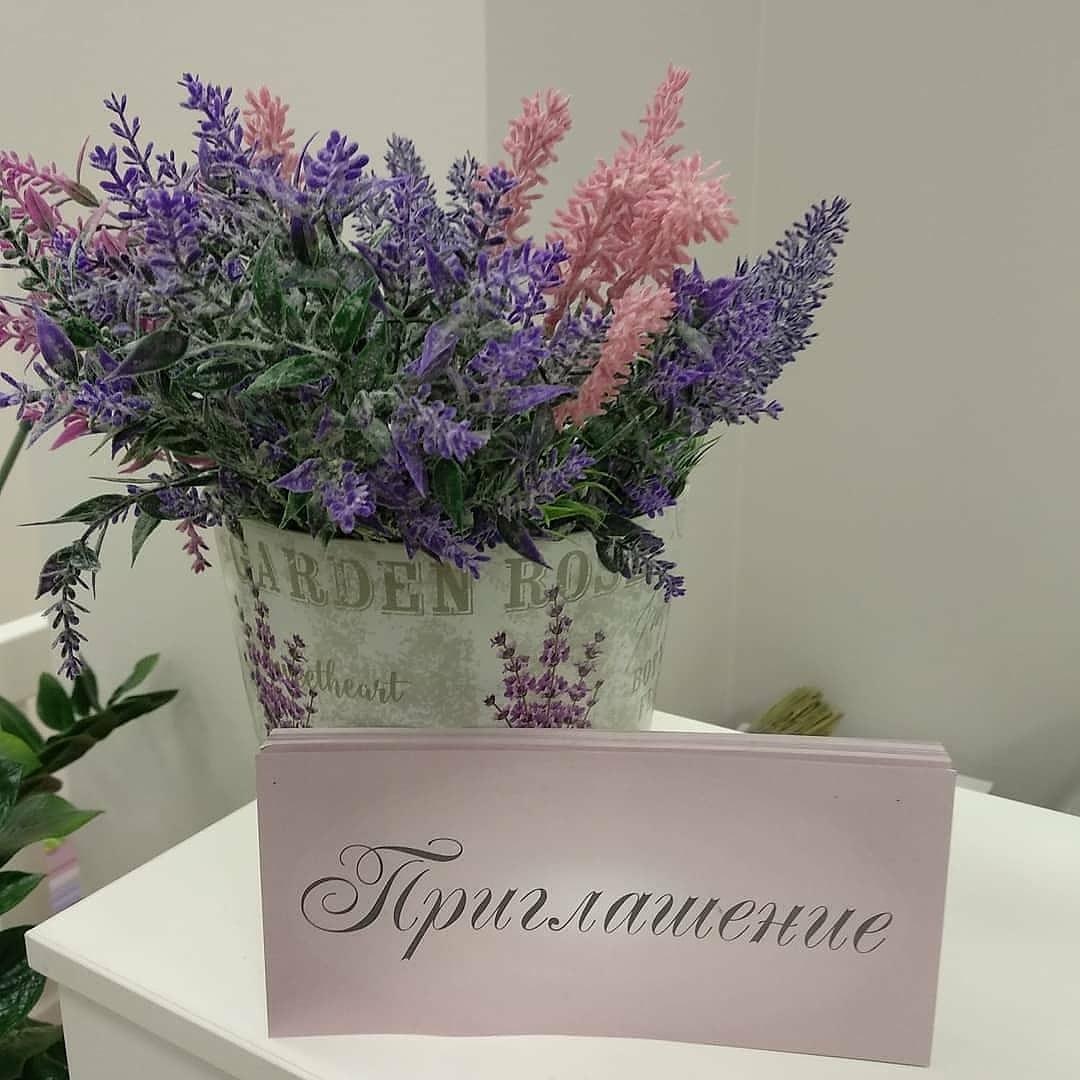 "ИП Копрусова Е.В. Салон "" Эдельвейс"""