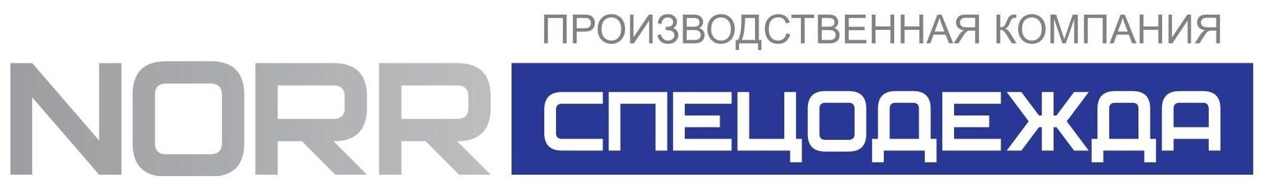 """ООО """"Производственная Компания """"Норд-Спецодежда"""""""