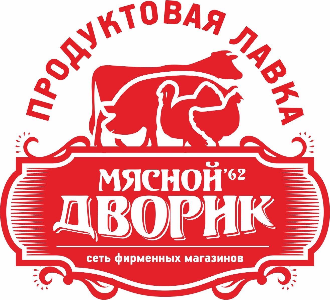 "ООО ""ОНИКС-Б"""