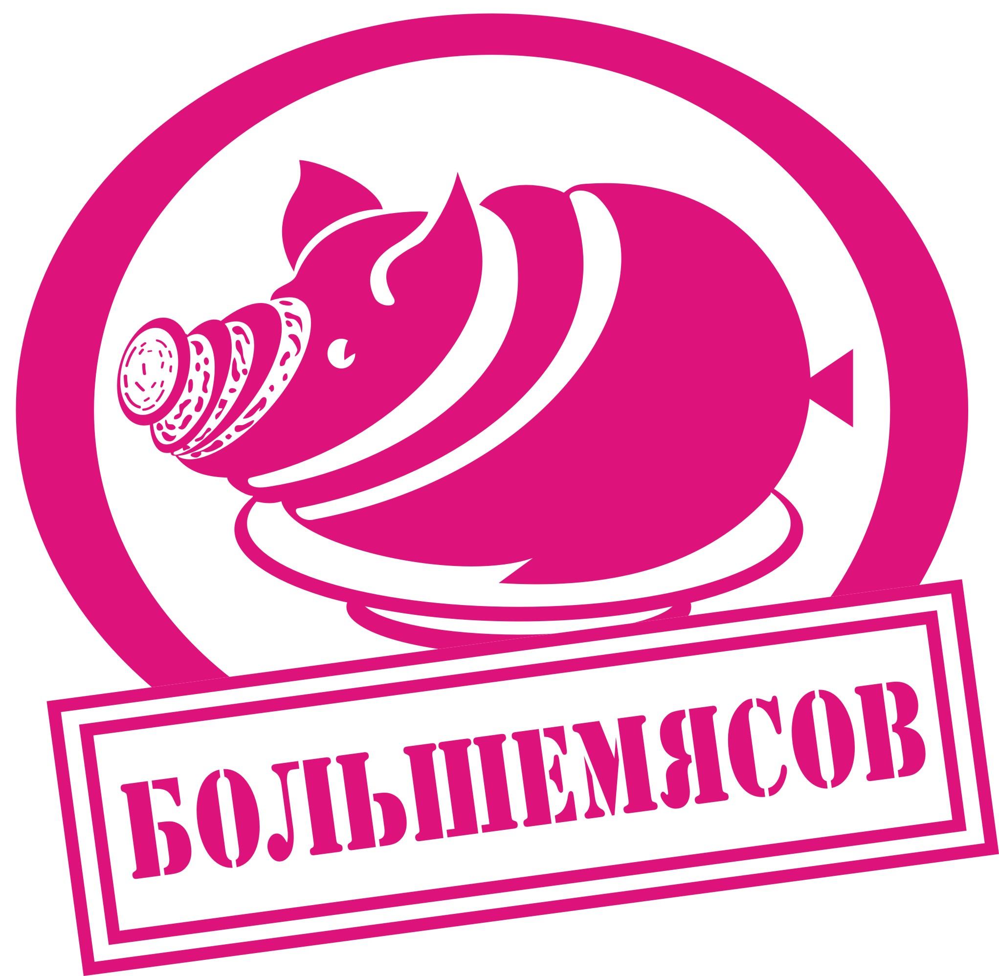 АО Обнинский колбасный завод