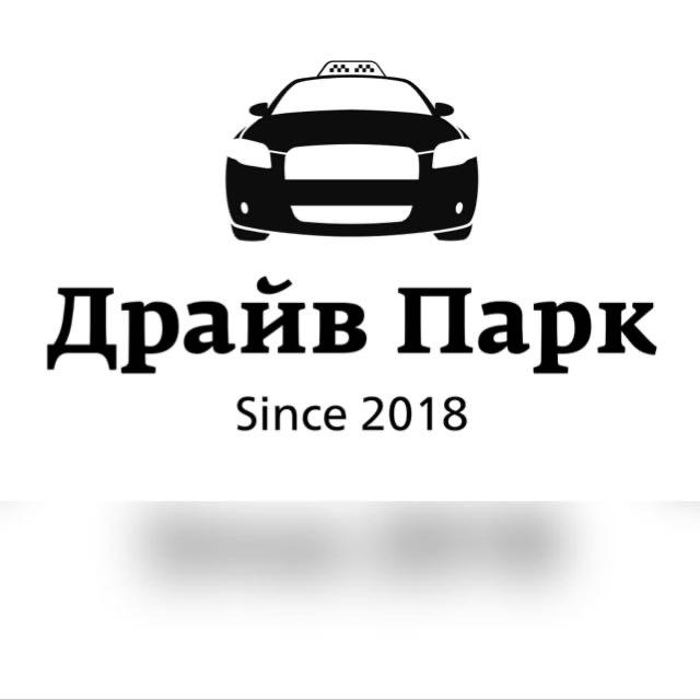 ДрайвПарк ( ИП Меньщиков Артемий Андреевич)