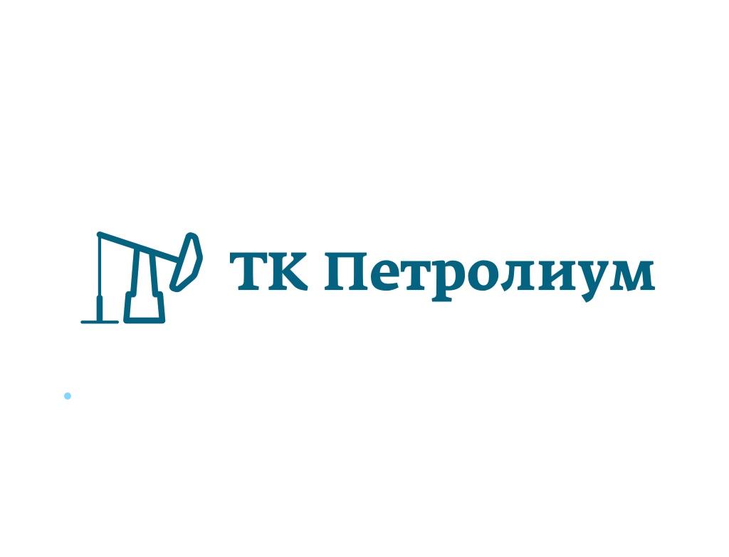 "ООО ""ТК Петролиум"""