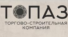 """ООО """"ТСК """"Топаз"""""""