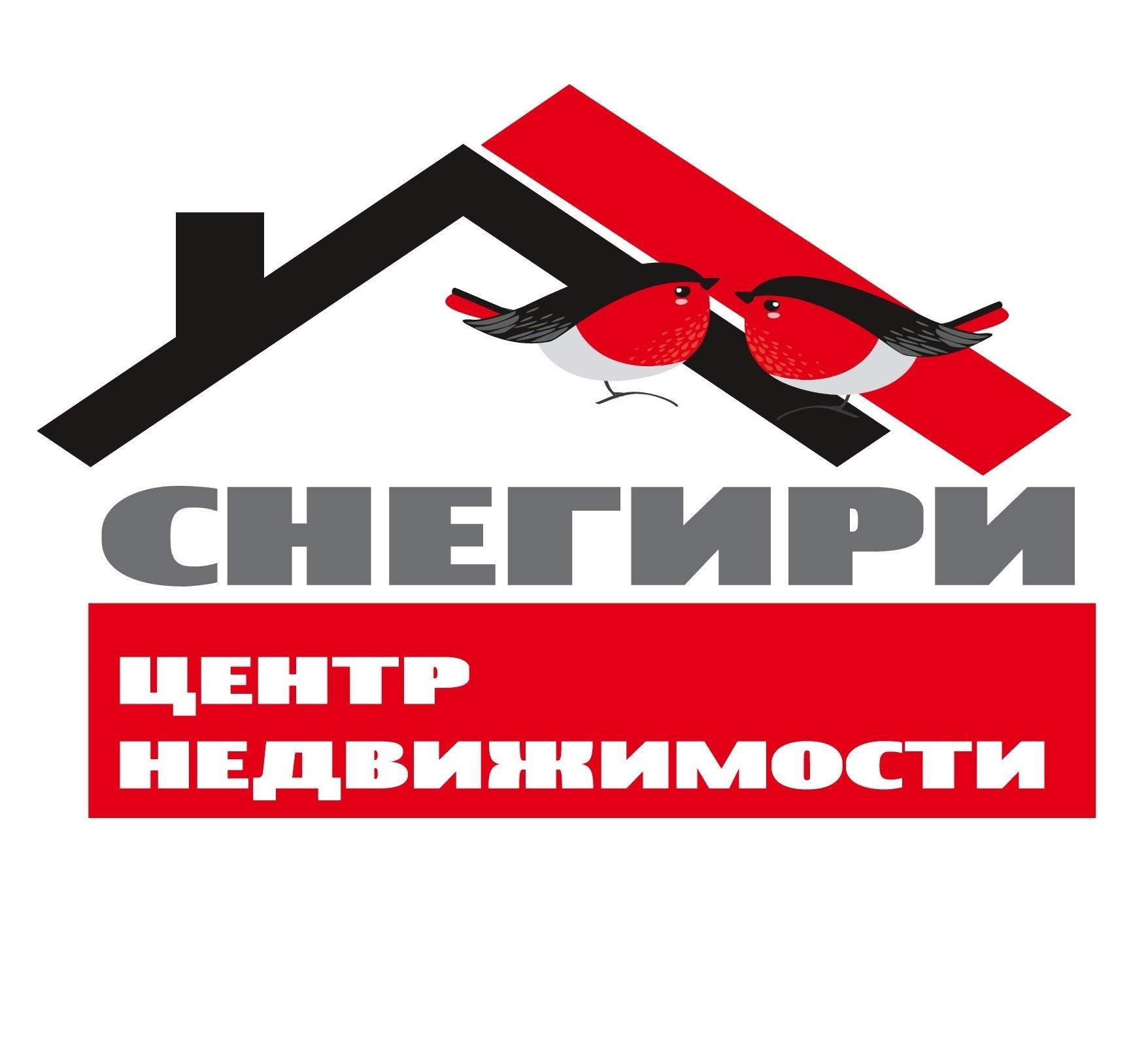 Центр Недвижимости СНЕГИРИ