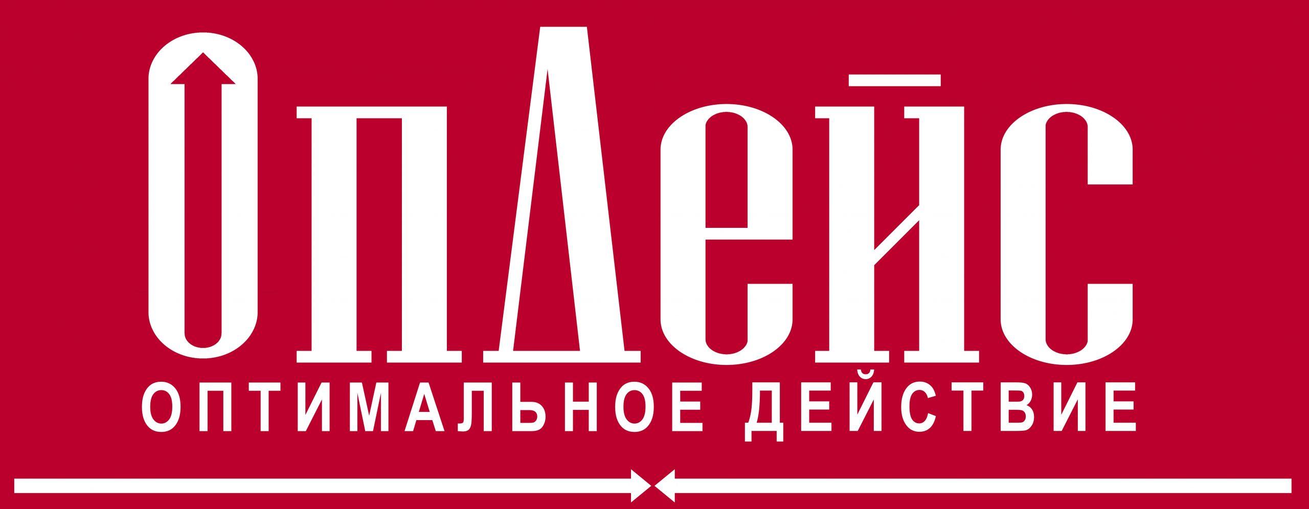 "ООО ""ОПДЕЙС"""