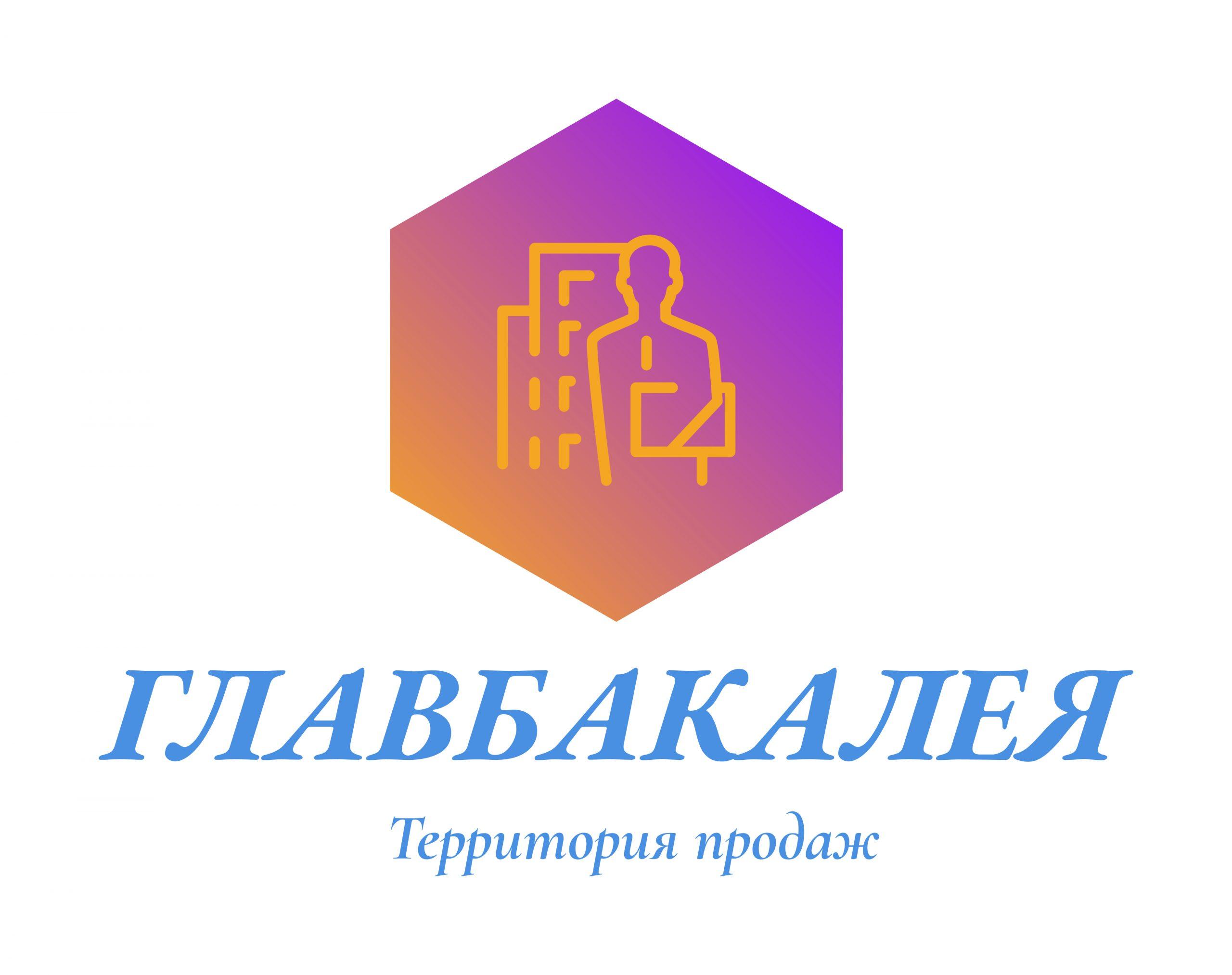"""ООО""""Альтаир"""""""
