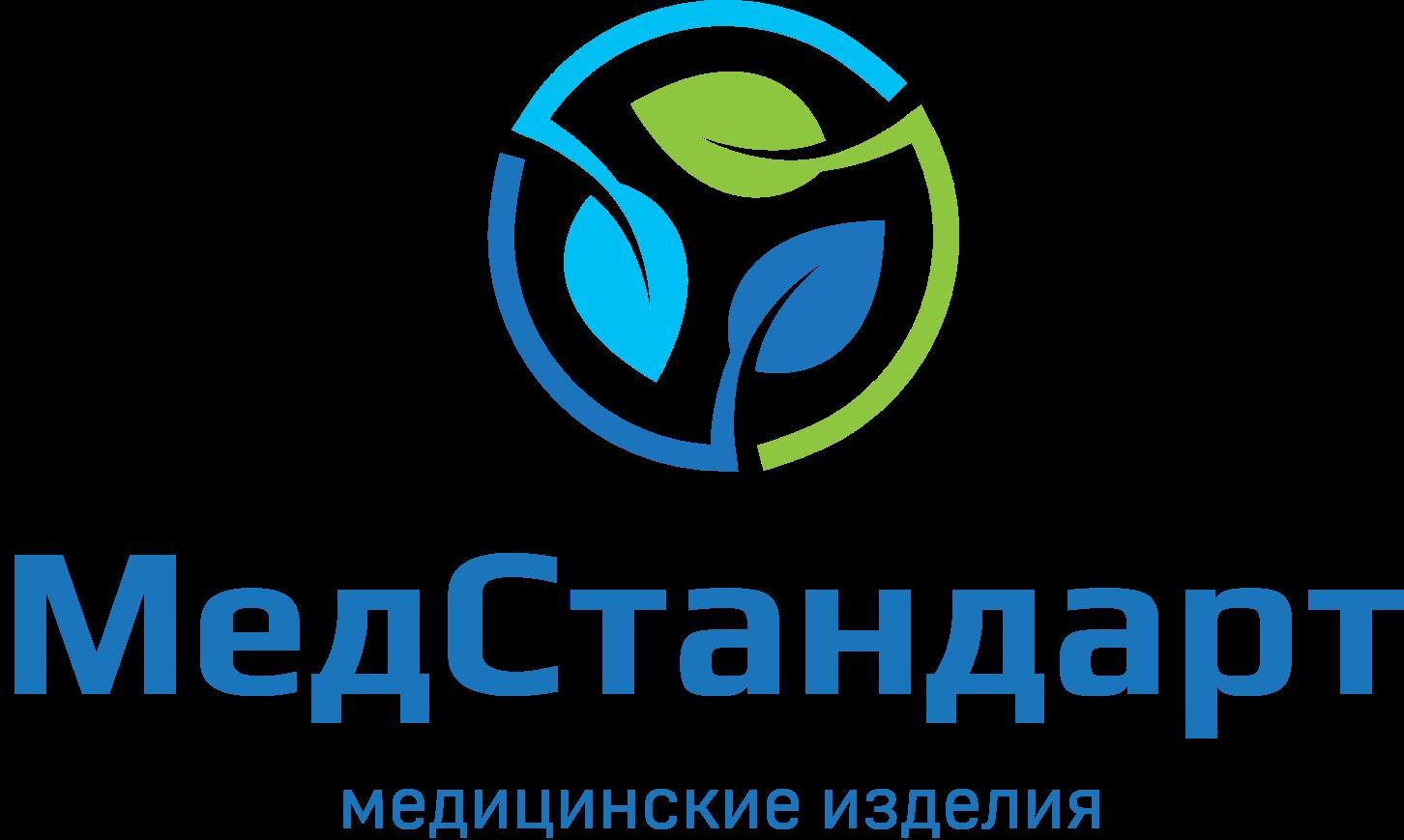 """ООО """"СМУ """"Альфатранссервис"""""""