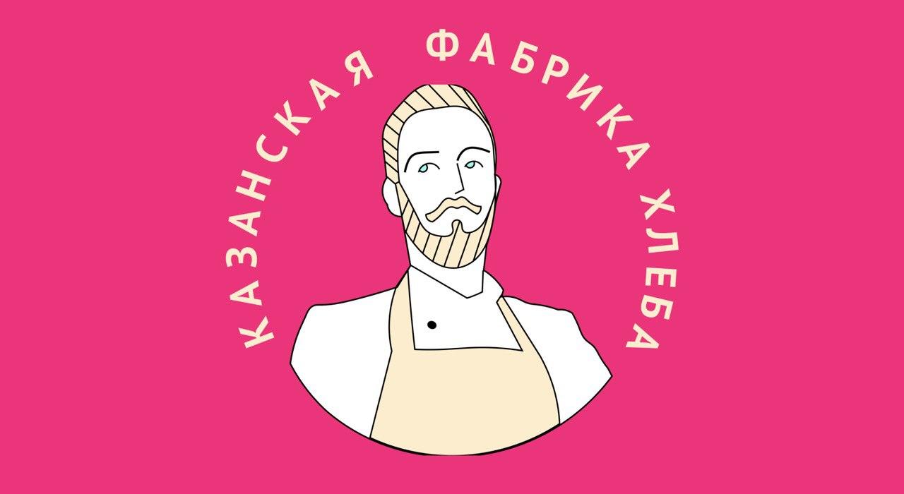 ООО Казанская Фабрика Хлеба