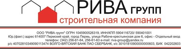 """ООО """"РИВА групп"""""""