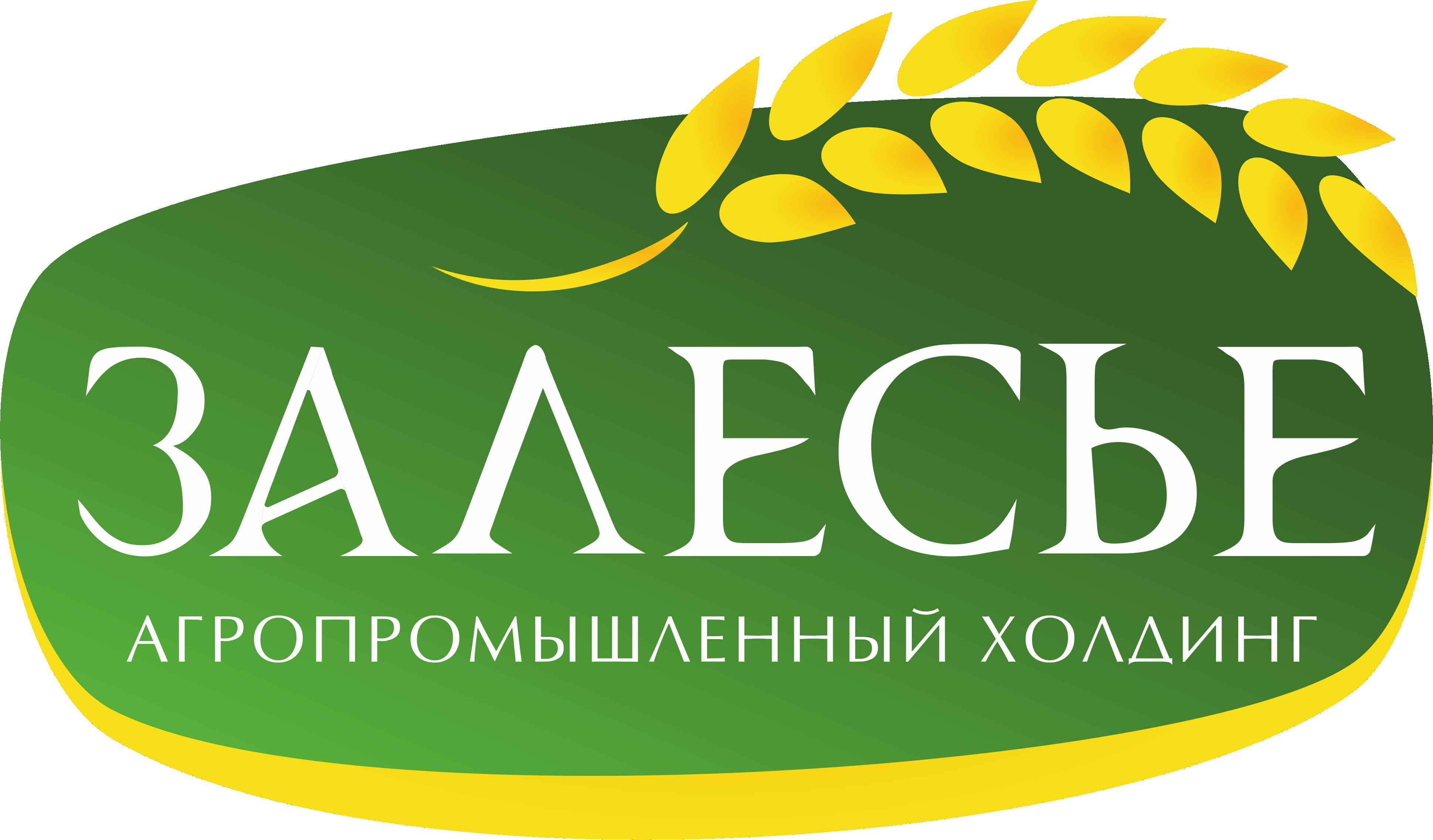 """Агропромышленный холдинг """"ЗАЛЕСЬЕ"""""""