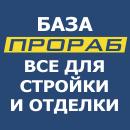 ИП Бодакин Е.С. (Alliance-group)