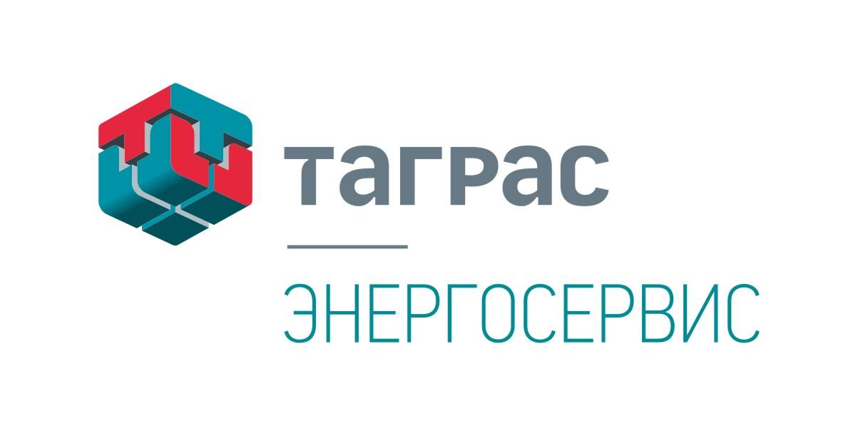 ООО «ТаграС-ЭнергоСервис»