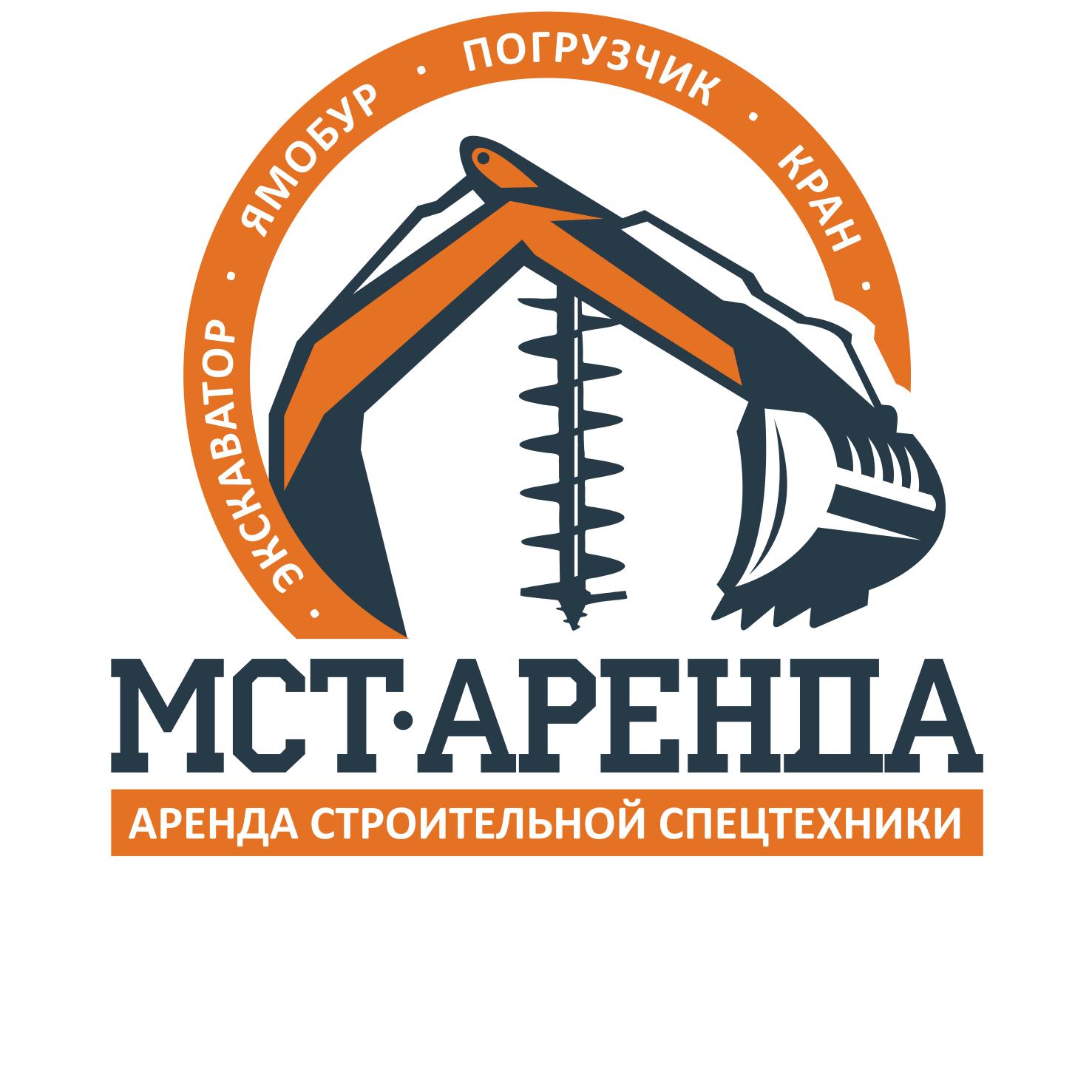 """ООО """"МСТ-Аренда"""""""