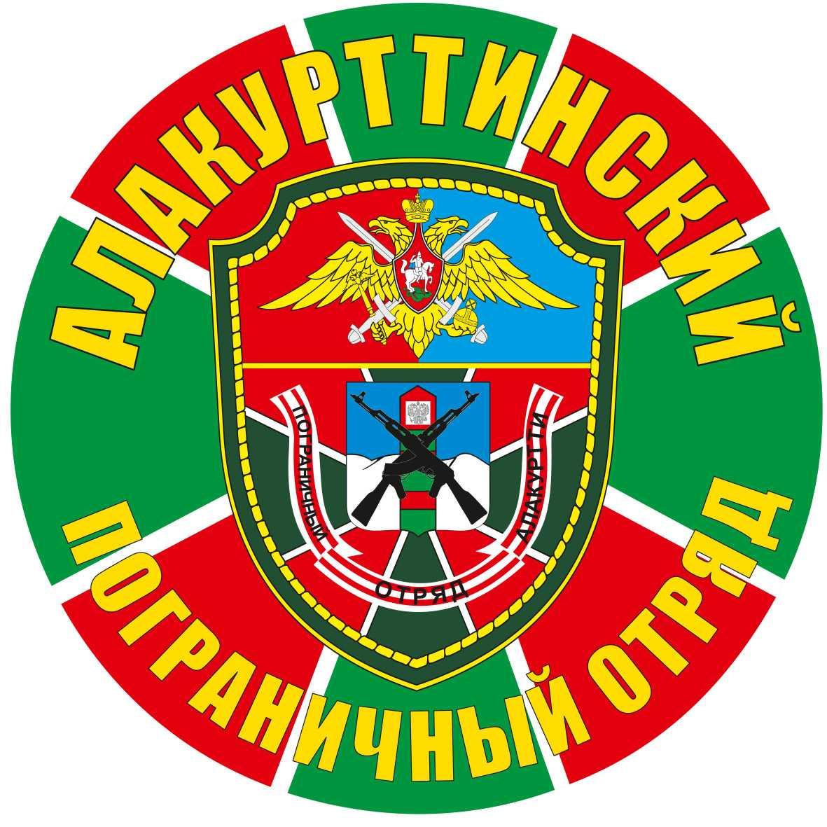 ПУ ФСБ России по Республике Карелия