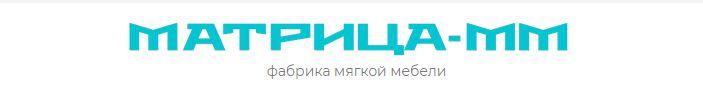 ООО «Матрица-ММ»