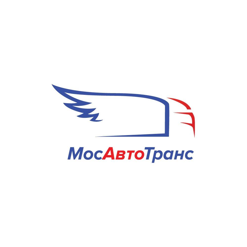 """ООО """"Мосавтотранс"""""""