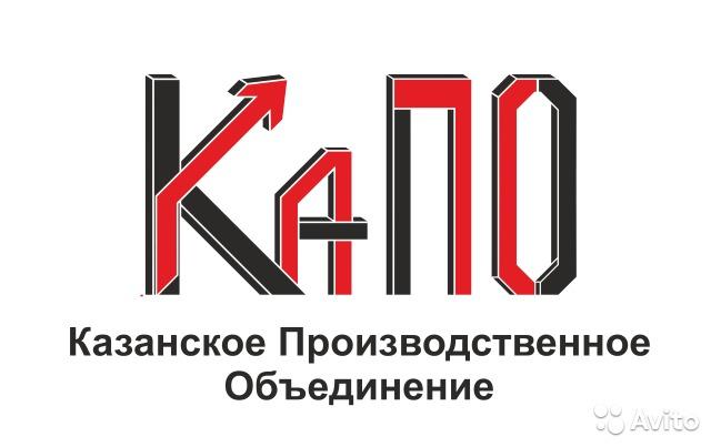 Казанское производственное объединение