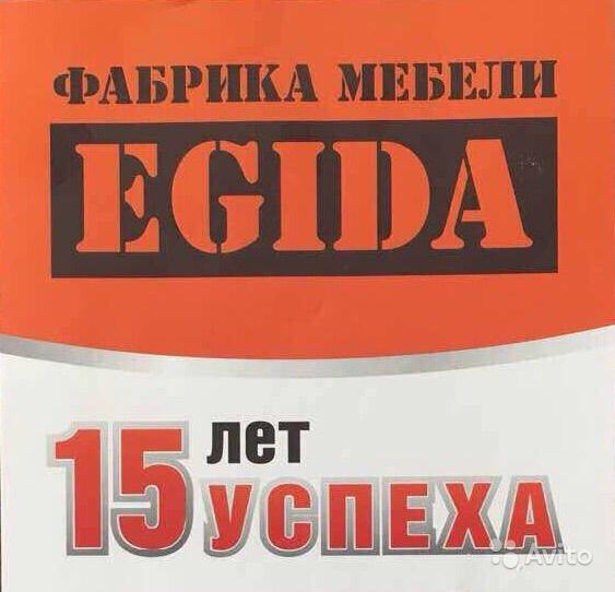 Egida Mebel