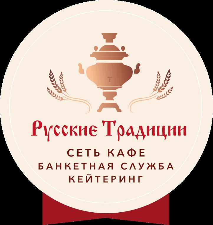 """Сеть кафе-столовых """"Русские Традиции"""""""