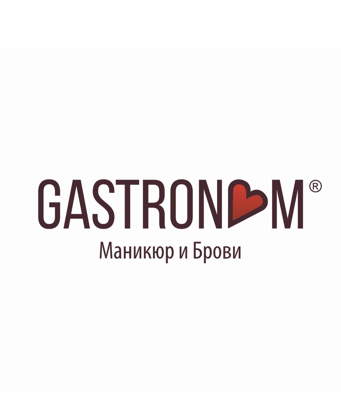 GASTRONOM