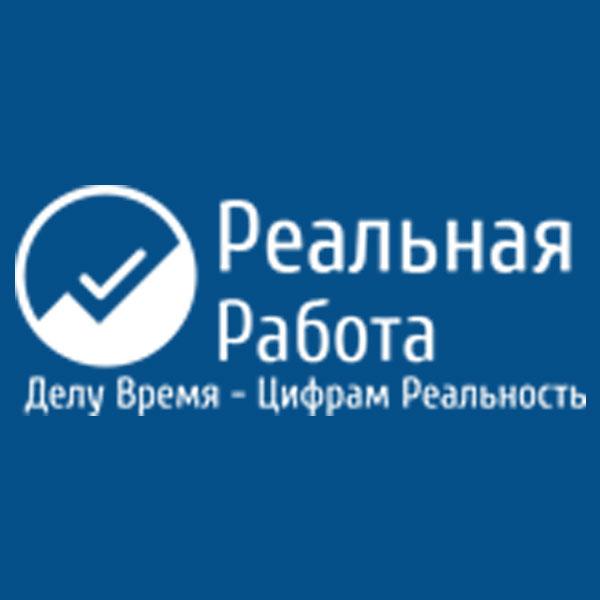 "ООО ""Реальная Цифра"""