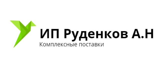 ИП Руденков Алексей Николаевич