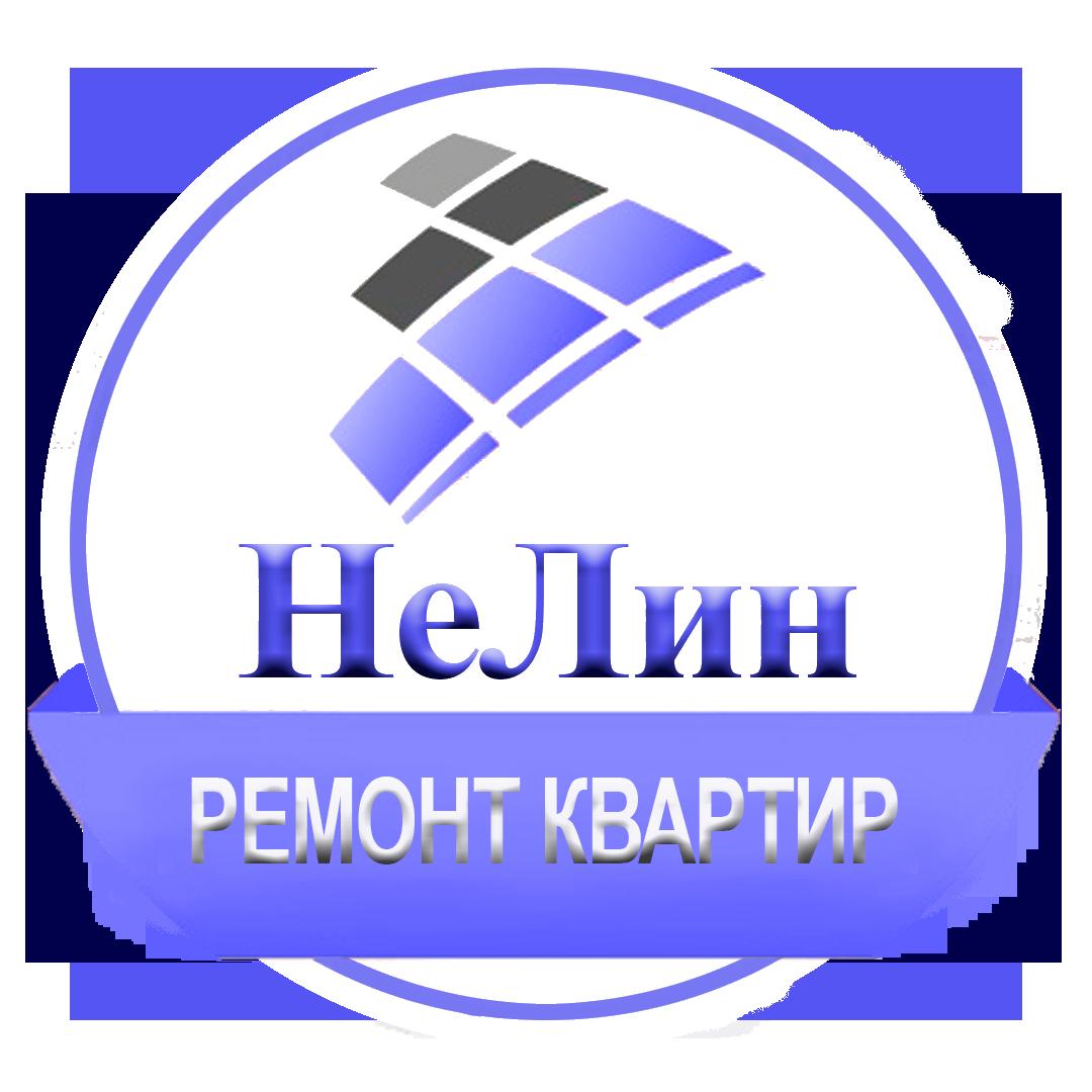 """ООО """"НеЛин"""""""