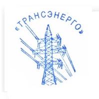 """ООО """"ТРАНСЭНЕРГО"""""""